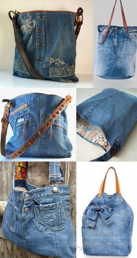 сумки старые джинсы