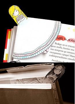 угловая закладка для книг своими руками из бумаги для девочек
